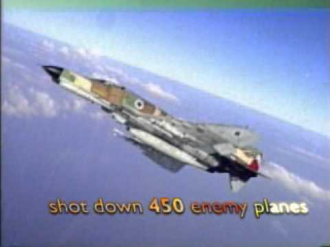 Jane's IAF: Israeli Air Force Intro