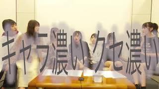 NMB48の 山本彩 吉田朱里 白間美瑠 川上礼奈 渋谷凪咲 太田夢莉 谷川愛...