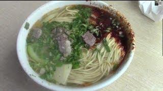 Beef Noodles (old Version)