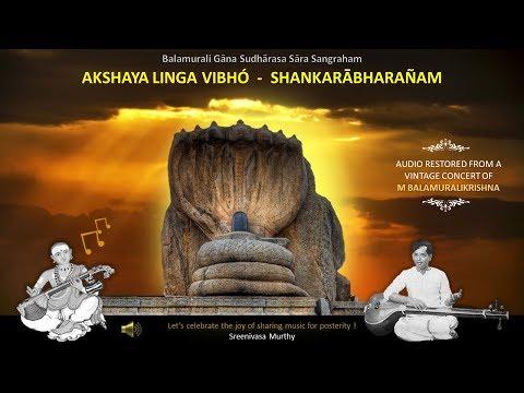 Akshaya linga vibhó - Shankarābharañam - Dīkshitar - A vintage rendition - M Balamuralikrishna
