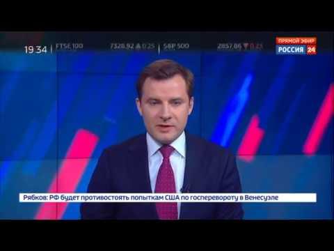 Видео ГИБДД-ДПС.РФ: Появилось видео последствий аварии на Минском шоссе   Россия 24 1