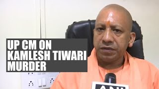 Bid to terrorise; appears as if killers knew Kamlesh Tiwari: Yogi Adityanath