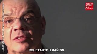 видео Статья 437 - Информация