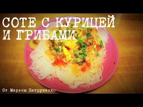 рис и картофель при диабете2