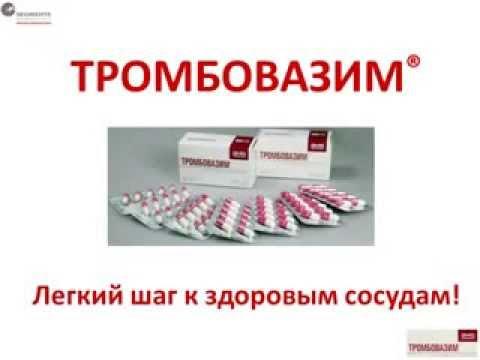 Периоральный дерматит -