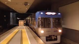 京王井の頭線 1000系1721F編成 渋谷駅到着