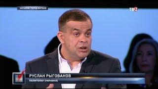 Украина: перед битвой. Право голоса