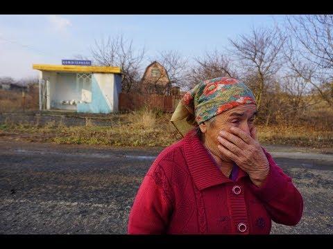Донбасс-8. 2 часть
