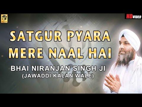 Satgur Pyara Mere Naal Hai | Bhai Niranjan Singh | Jawaddi Kala | Gurbani | Shabad | Kirtan | Guru