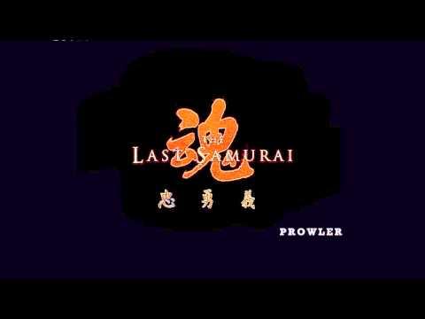 The Last Samurai  Beating In The Rain Soundtrack Score HD