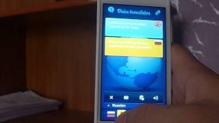 Приложения для IPHONE - Голосовой переводчик