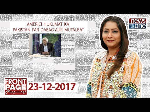 Front Page - 23-December-2017 - News One