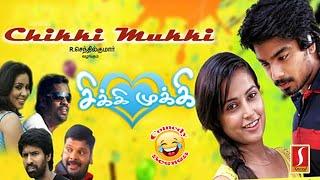 latest Tamil movie comedy scenes | Soori Hit comedy scenes | Tamil movie full HD scenes 2018