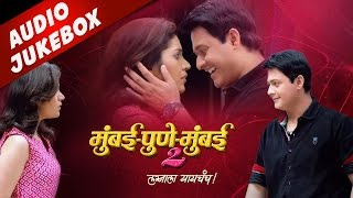 Mumbai Pune Mumbai 2 Songs Non Stop | Superhit Marathi Songs Collection 2015 | Swapnil, Mukta
