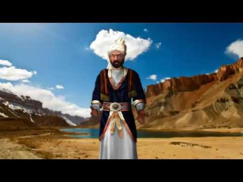 Civilization V Mod OST | Afghanistan Peace Theme | Mirwais Hotak