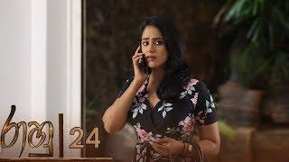 Raahu | Episode 24 - (2018-10-11) | ITN Thumbnail