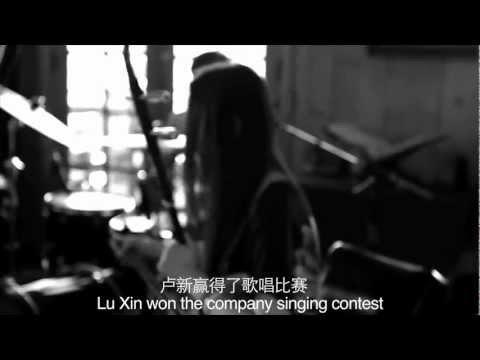 James Supercave - Chairman Gou (Acoustic)