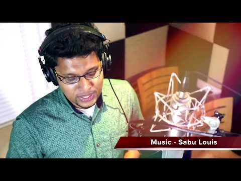 Nadha Nin Sannidhe | Immanuel Henry | Jomon | Sabu Louis | Latest Christian Devotional Song