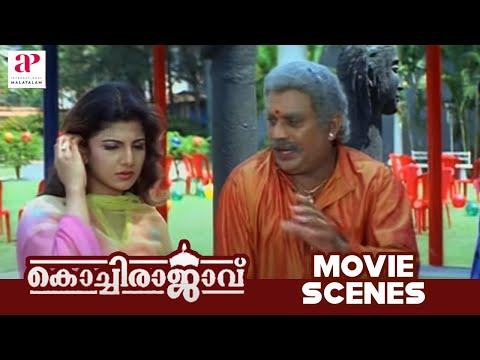 Malayalam Movie   Kochi Rajavu Malayalam Movie   Kanna Thurakkanum Song   Malayalam Song
