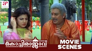 Malayalam Movie | Kochi Rajavu Malayalam Movie | Kanna Thurakkanum Song | Malayalam Song