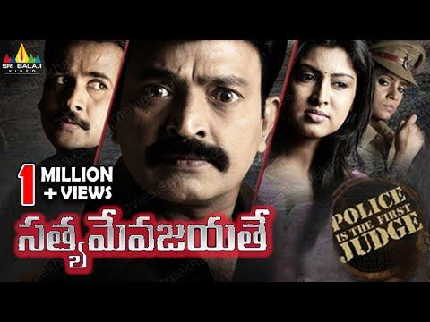Satyameva Jayathe Telugu Full Movie   Rajasekhar, Sanjana, Sivaji   Sri Balaji Video