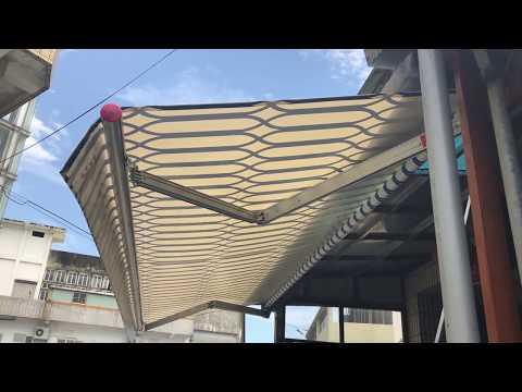 (宜蘭帆布老店)星保帆布 - 伸縮遮陽遮雨棚 - YouTube