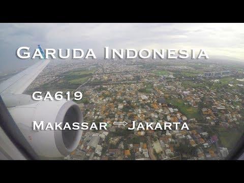 【離陸から着陸まで!】ガルーダインドネシア航空 Garuda Indonesia GA619 MAKASSAR→JAKARTA