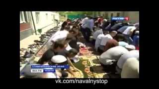 Русских вырезают в Ставрополе (19.05.2013)
