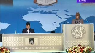 Recitation from the Holy Quran, Urdu translation - Second Session Jalsa Salana UK 2013