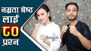 Namrata Shrestha लाई Utsav को ८० प्रश्न   बिहे अगाडी हुने यौन सम्बन्धलाई कसरी लिनुहुन्छ ?
