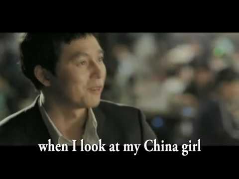China girl - David Bowie (with lyrics) - season of good rain-movie