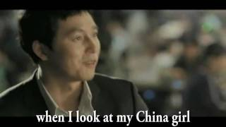 China girl - David Bowie (with lyrics) - season of good rain-movie