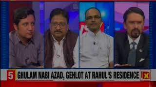 Jugaad front test: Ghulam Nabi Azad, Gehlot at Rahul's residence - Nation at 9