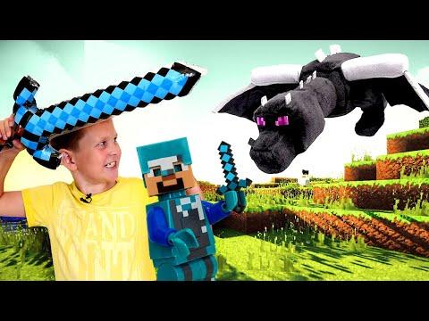Видео игры Minecraft – Прогоняем Эндер Дракона! – Майнкрафт  для мальчиков.