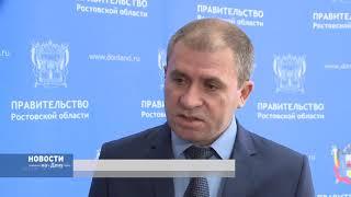 Ростовская область - лидер в ЮФО по объемам выплат грантов для крестьянских хозяйств
