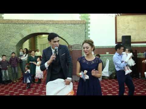 Ведущий Тамада 2017 Даке Хадж  87019035642