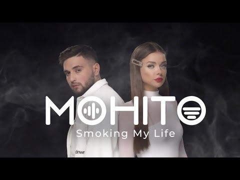 Скачать клип Мохито - Smoking My Life смотреть онлайн