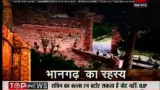Mystery of Bhangarh Fort--India