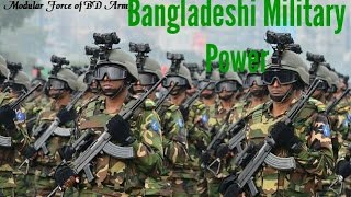 How Powerful is Bangladesh ?(Short Answer) | Bangladesh Uncut