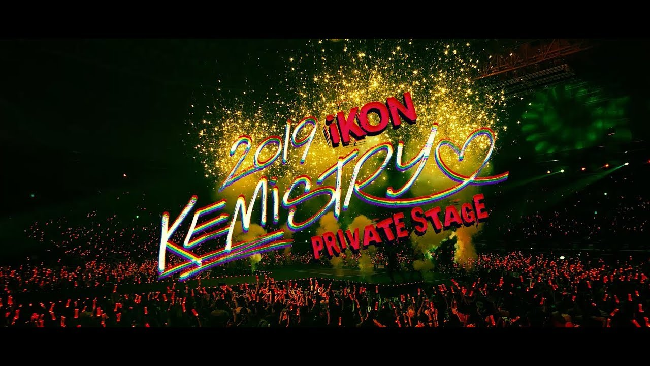 iKON - '2019 PRIVATE STAGE [KEMiSTRY]' SPOT