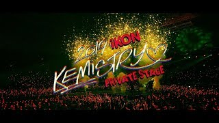 iKON-392019-PRIVATE-STAGE-KEMiSTRY39-SPOT
