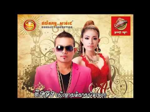 khemarak sereymon   Sunday CD Vol 178   Khmer New Song 2014