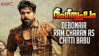 Debonair Ram Charan As Chitti Babu | Rangasthalam Malayalam Movie Trailer | Samantha | Sukumar | MMM