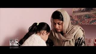 BAROOHAN | PTC BOX OFFICE | Punjabi Film | Full Movie Streaming on PTC PLAY App
