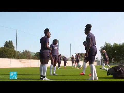 ريبورتاج: بمناسبة اليوم العالمي للرياضة النسائية.. نظرة على أوضاع لاعبات كرة القدم في فرنسا