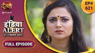 Download India Alert | इंडिया अलर्ट | New Full Episode 621 | Bipasa Madam | बिपाशा मेडम | Dangal TV