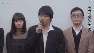 2012年2月4日、渋谷・ユーロスペースで『東京プレイボーイクラブ』初日...