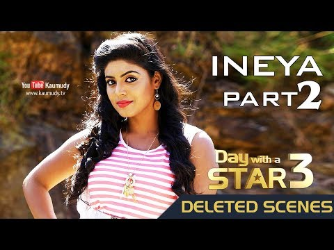 Actress Ineya | Day With A Star | Deleted Scenes | Part 2 | Kaumudy TV