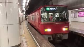 名鉄3500系(1分ほどで後続が来た名鉄名古屋駅)