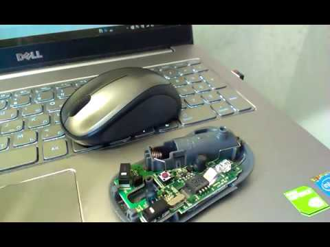 How to open wireless logitech mouse